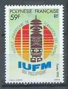 Polynésie Française YT N°472 Institut Universitaire De Formation Des Maitres Neuf ** - French Polynesia