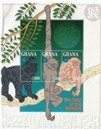 2004 Ghana Year Of The Monkey  Souvenir Sheet MNH - Ghana (1957-...)