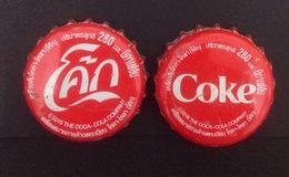2 Different Thailand Coca Cola Coke Used Bottle Crown Caps / Cap / Kronkorken / Capsule / Chapa / Tappi - Caps