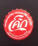 Thailand Coca Cola Coke Used Bottle Crown Cap / Kronkorken / Capsule / Chapa / Tappi - Casquettes