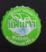 Thailand Used Bottle Crown Cap / Kronkorken / Capsule / Chapa / Tappi - Caps