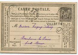 VOSGES De VILLOTTE  CP Du 25/10/1877 Boîte Rurale J + Dateur T 17 De LAMARCHE - Storia Postale