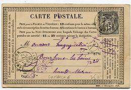 VOSGES De VILLOTTE  CP Du 12/07/1877 Boîte Rurale K + Dateur T 17 De LAMARCHE - Postmark Collection (Covers)