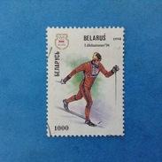 1994 BIELORUSSIA BELARUS FRANCOBOLLO USATO STAMP USED - LILLEHAMMER 94 1000 - Bielorussia