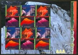 2002 ONU (New York Ginevra Vienna) Montagne Mountains Montagnes MNH** C136 - Géologie