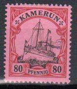 Deutsche Kolonien, Kamerun Mi 15 * [170313III] @ - Colonia: Camerun