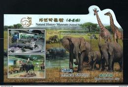 NORTH KOREA 2017 NATIONAL HISTORY MUSEUM ANIMAL HALL ELEPHANTS & GIRAFFES SOUVENIR SHEET (IV) - Elephants