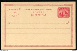 EGYPT Postal Card #11 4 Mill. Mint Xf 1899 - Ägypten