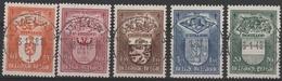 756/760 Wapenschilden/Armoiries De Villes Belges Oblit/gestp Centrale - Belgique