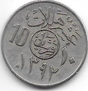 Saudi Arabia  10 Halala   AH1392 / 1972   Km 46    Unc !! - Arabie Saoudite