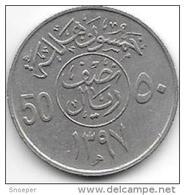 *saudi Arabia 50 Halala AH1397  Km 56  Xf+ - Arabie Saoudite