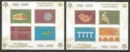 Yugoslavia,50 Years Of Europa CEPT 2005.,blocks-imperforated,MNH - 1992-2003 Federal Republic Of Yugoslavia