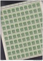 INFLA DR 308, Vollständiger Bogen (100 Marken), Rechter Oberbogen, Postfrisch ** - Infla