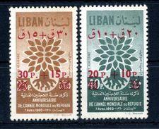 1960 LIBANO SERIE COMPLETA MNH ** - Libano
