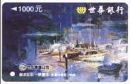 Taiwan Early Taipei Rapid Transit Train Ticket MRT Painting Ship Lake  (AD Of Cathay United Bank) - Subway