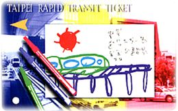 Taiwan Early Taipei Rapid Transit Train Ticket MRT Kid Painting  Sun Pen - Tram