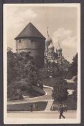 ESTONIA  ,  TALLINN  ,  OLD  POSTCARD - Estonie