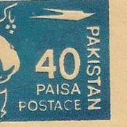Pakistan Postal Stationery 40p Envelope With Ghost Print ERROR - Pakistan