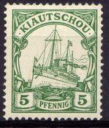 Deutsche Kolonien, Kiautschou Mi 6 * [060713VI] @ - Colonie: Kiautchou