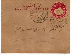 EGITTO EGYPT INTERO POSTALE DA 5 MILLESIMI DI  ENVELOPPE LETTRE DA ISMAILA A ALEXANDRIE 28-10-1893 - Egitto