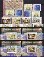 EUROPA 2006 HRVATSKA 734/5,ZD,Block 27+GEORGIA 507/0,510/4,Bl.35-38 ** 110€ Hoja Blocs Ss Philatelic Sheets Bf CEPT - Briefmarken Auf Briefmarken