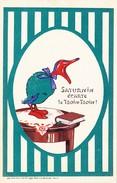 "CPA Publicitaire Publicité Canard Création  ""SATURNIN FABRE"" Tsoin-Tsoin Illustrateur Joë BRIDGE (2 Scans) - Werbepostkarten"