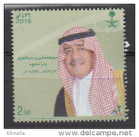 ARABIE SAOUDITE       2015               N°   1295       COTE     3 € 20 - Arabie Saoudite