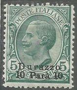 ITALY OVERPRINTED SOPRASTAMPATO D'ITALIA LEVANTE DURAZZO 1909 - 1911 10 PARA SU 5 CENT. MNH - 11. Uffici Postali All'estero
