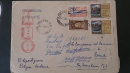 REPUBBLICA.ITALIA.REPUBBLICA ITALIANA.BUSTA.AFFRANCATURA MISTA.TIMBRO ROSSO.TIMBRO MECCANICA.PALERMO...92 - 6. 1946-.. Republic