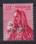 Palestine 1958 Occupation Of Gaza (**) MNH - Palestine
