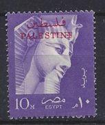 Palestine 1958 Occupation Of Gaza (*) MH - Palestine