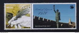 GREECE STAMPS  STAMP WITH  LABEL/446 ANNIVERSARY OF LEPANTO BATTLESHIP-7/10/17 -MNH(L10) - Grèce