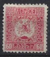 "Georgia 1919 ""St.George"" 60k (*) MH - Georgia"