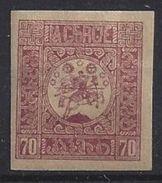 "Georgia 1919 ""St.George"" 70k (*) MH - Georgia"