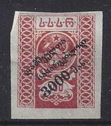 Georgia 1922 Famine Relief 3000r On 100r (*) MH - Georgia