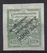 Georgia 1922 Famine Relief 5000r On 250r (*) MH - Georgia