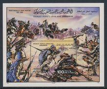 Libya Libie Libyen 1980 B 49 = Mi 848 ** Death Of Omar El Mukhtar (1858-1931) Patriot / 50. Jahr Martyriums Umar Muchtar - Libië