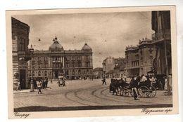 Nr. 9517,  Belgrad, Serbien - Serbia