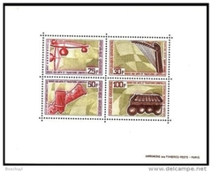 Gabon, 1969, Music, Music Instruments, MNH, Michel Block 12 - Gabon