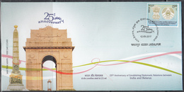 INDIA 2017, FDC, Joint Issue With BELARUS,1v Complete, Jabalpur Cancelled. - FDC