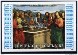 Togo, 1984, Religion, Raffael Painting, Coronation Of Maria, MNH, Michel Block 259 - Togo (1960-...)