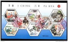 MiNr. 1558 - 1566 (Block 161) Macau - 1999-... Chinese Admnistrative Region