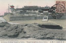 Chine Jolie Carte Postale - Covers & Documents