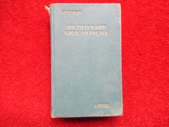 Dictionnaire Grec-Français (Ch. Georgin) éditions Hatier - Dictionaries