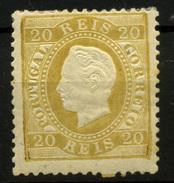 Portugal  Nº 39 - 1855-1858 : D.Pedro V