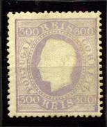 Portugal  Nº 69 - 1855-1858 : D.Pedro V