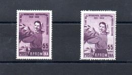 ROUMANIE N° 1460 / 1460 A - 1948-.... Republics