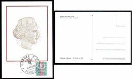 12.3.1979 ITALIA CARTOLINA MAXIMUM 3000 LIRE ALTI VALORI CON ANNULLO FDC - Maximum Cards