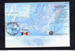 9164 IRC IAS CRI - International Reply Coupon - Antwortschein T37 Moldawien MB 20150204 AB Moldawien, Chisinau - Moldawien (Moldau)