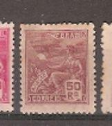 Brazil ** & Serie Alegórica, Aviation 1920-41 (168) - Brasilien